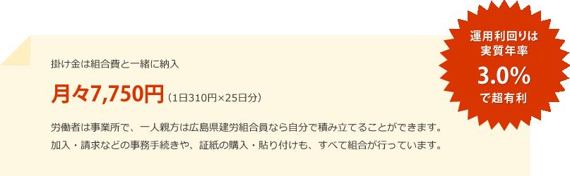 img_kensetsu_taisyoku