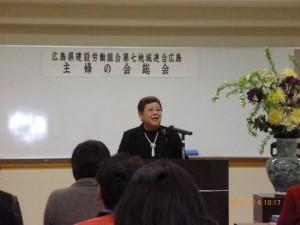 主婦の会総会