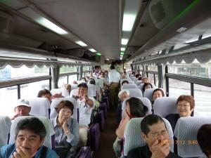 三和会日帰り旅行