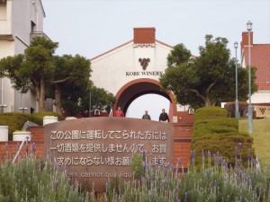 kensyu0034