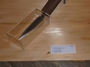 kensyu005