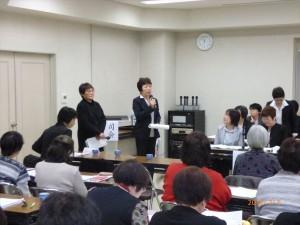2月行事写真「主婦の会総会」20