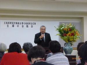 2月行事写真「主婦の会総会」11