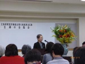 2月行事写真「主婦の会総会」15
