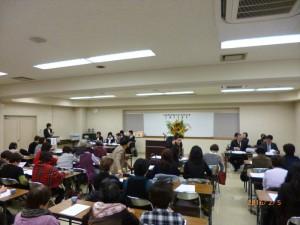 2月行事写真「主婦の会総会」03