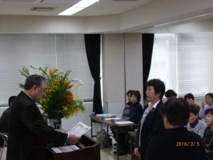 2月行事写真「主婦の会総会」18