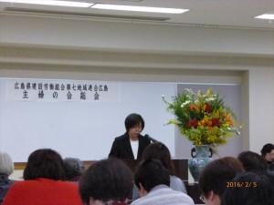 2月行事写真「主婦の会総会」17
