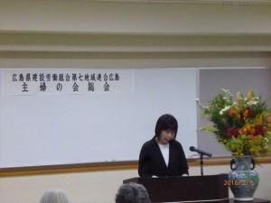 2月行事写真「主婦の会総会」07