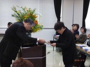 2月行事写真「主婦の会総会」19