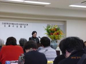 2月行事写真「主婦の会総会」14