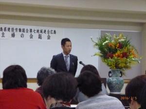 2月行事写真「主婦の会総会」12