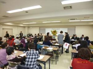 2月行事写真「主婦の会総会」01