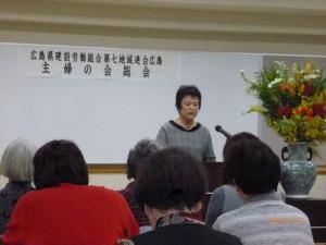 2月行事写真「主婦の会総会」13