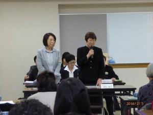 2月行事写真「主婦の会総会」09