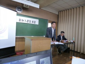 meeting01