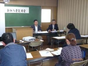 meeting04