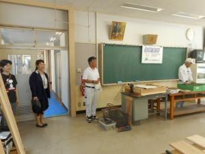 黄金山木工教室1
