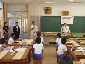 黄金山木工教室2